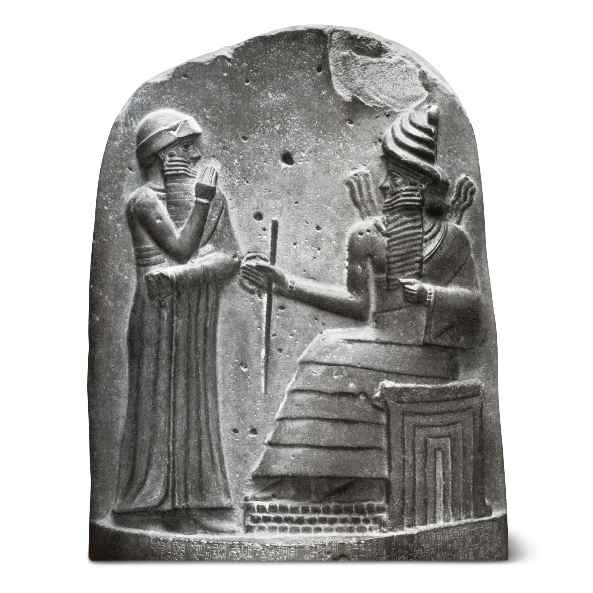 an analysis of the code of hammurabi in babylonian history Hunter allen code of hammurabi 10/15/13 the code of hammurabi was a set of laws created to maintain order in society in ancient babylon however it can be.