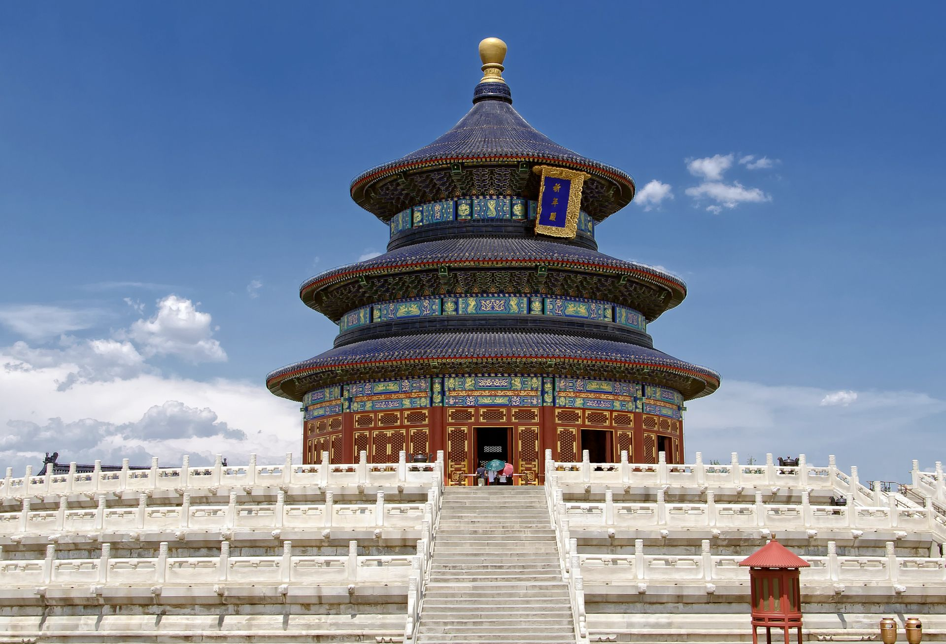 Facts About Temple Of Heaven For Kids Dk Find Out