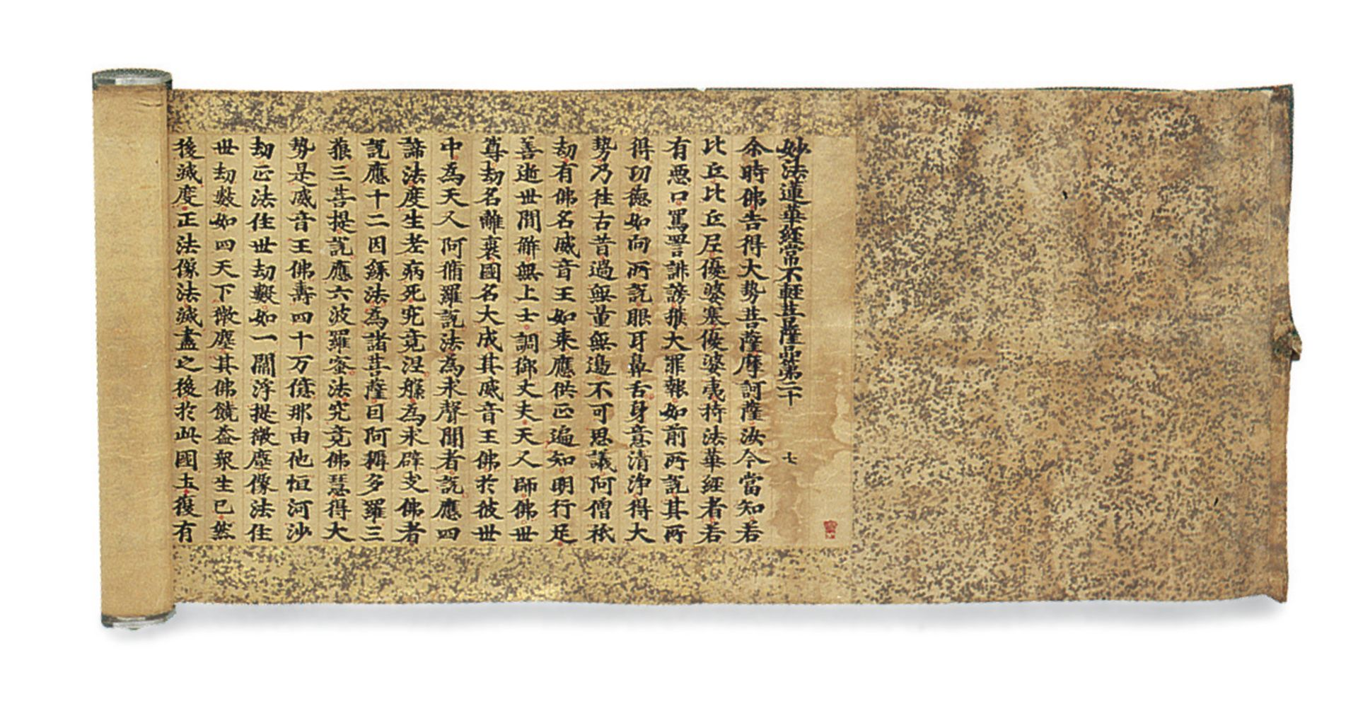 Ancient Scroll With Writing Images