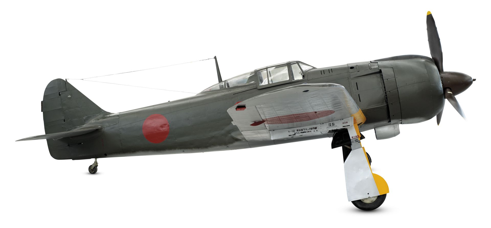 kamikaze planes The introduction of japanese kamikaze pilots was one of the most dramatic developments of the there are some clues in the manual they carried in their cockpits for inspiration, and which is now published in english for the (after taxiing the plane from the camouflaged emplacement to.