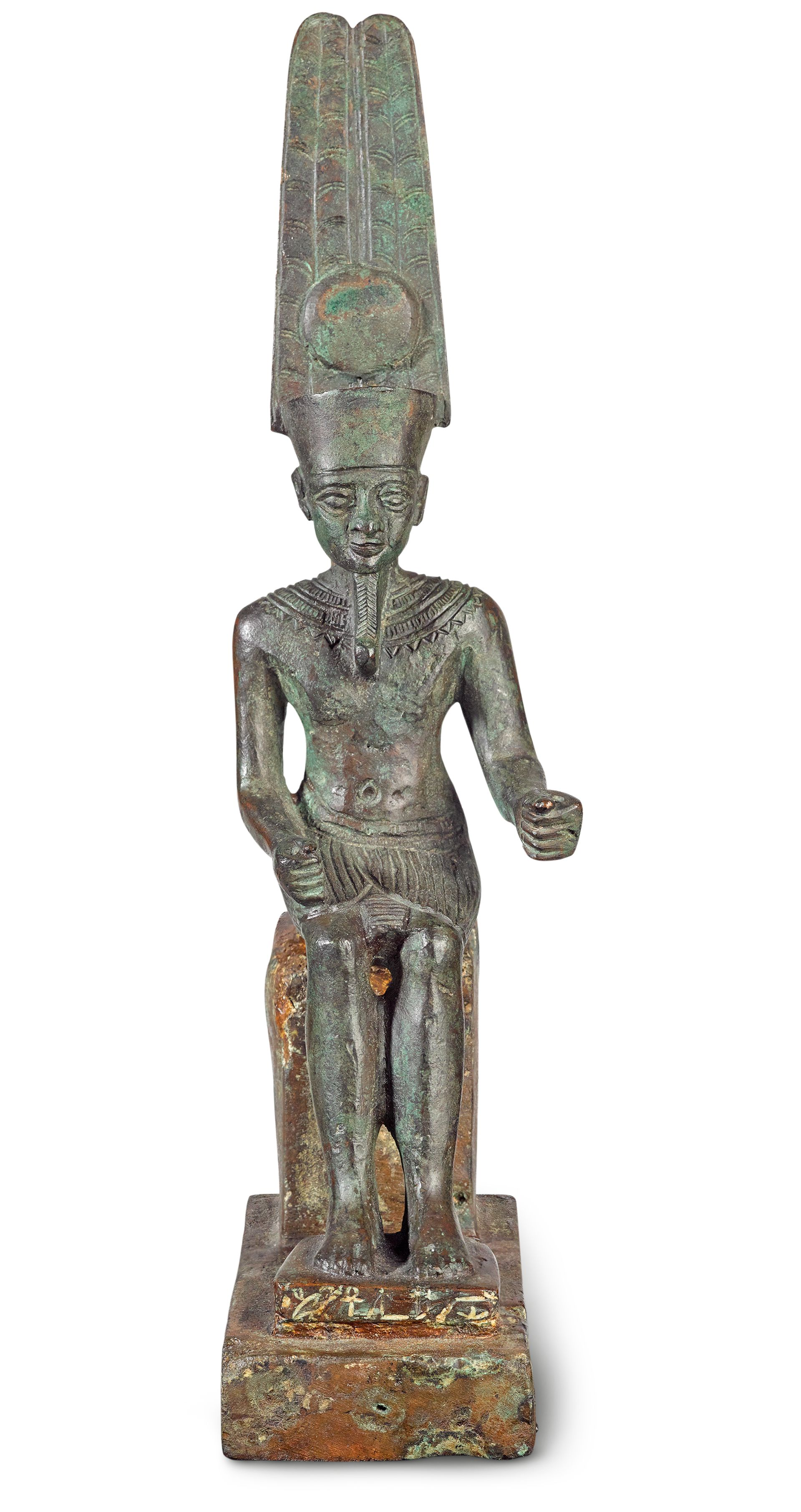 Image result for amun