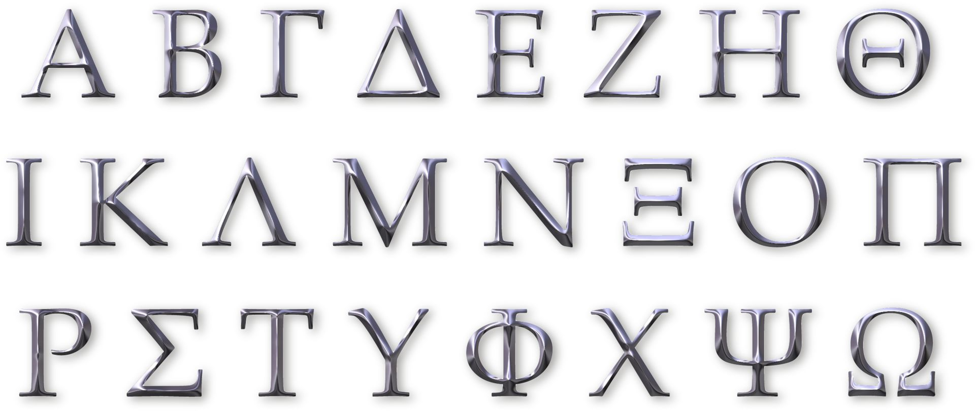 Ancient Greek Alphabet For Kids Dk Find Out