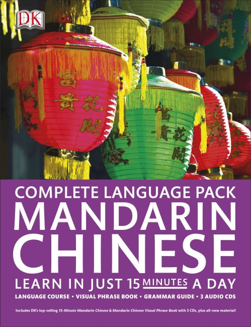 Paperback cover of Complete Language Pack Mandarin Chinese