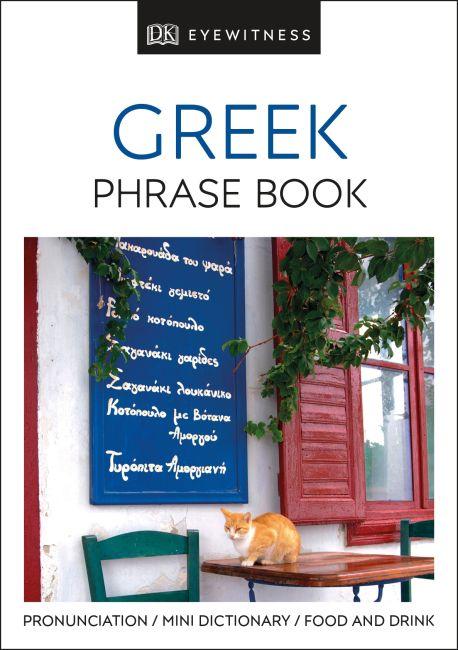 Paperback cover of Greek Phrase Book