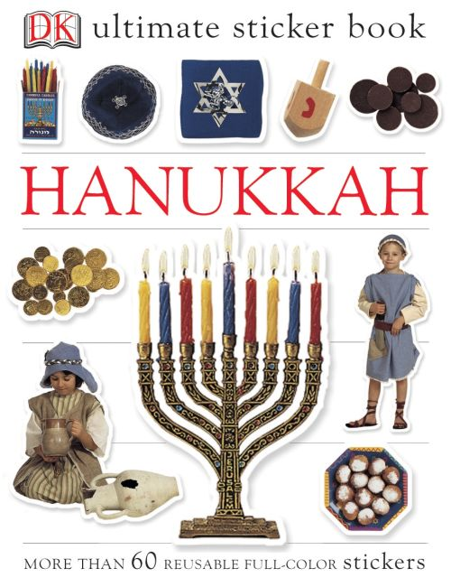 Paperback cover of Ultimate Sticker Book: Hanukkah