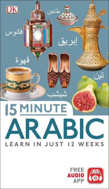 Paperback cover of 15 Minute Arabic
