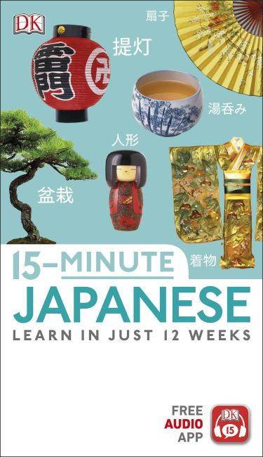 Paperback cover of 15-Minute Japanese