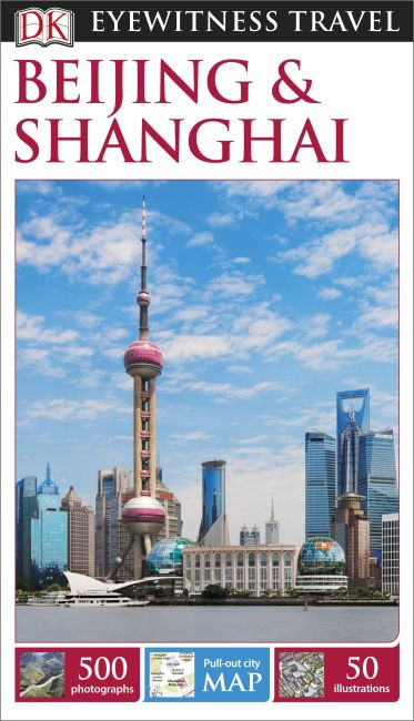 Flexibound cover of DK Eyewitness Travel Guide Beijing and Shanghai