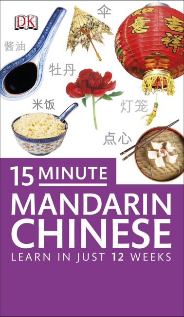 Paperback cover of 15-Minute Mandarin Chinese