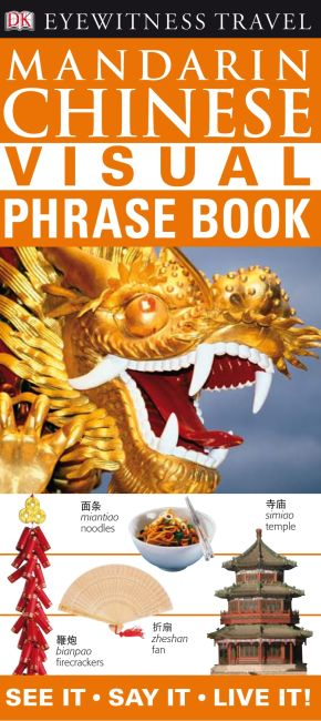 eBook cover of Eyewitness Travel Guides: Mandarin Chinese Visual Phrase Book