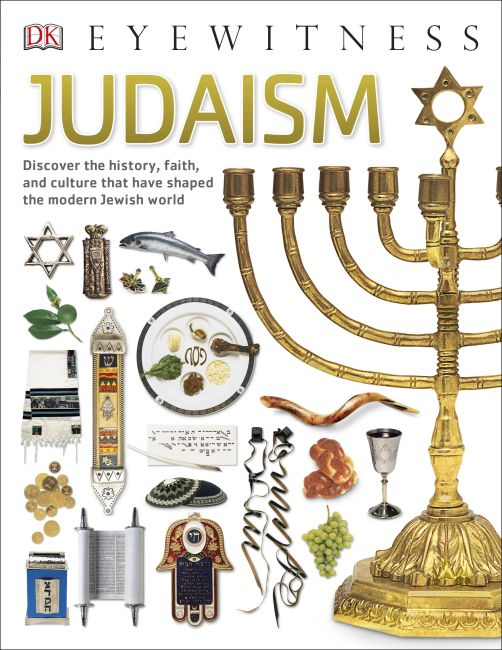 Paperback cover of Judaism