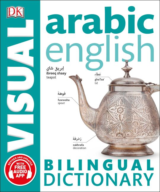 Paperback cover of Arabic–English Bilingual Visual Dictionary