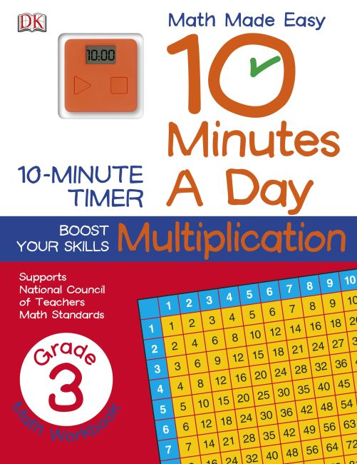 Paperback cover of 10 Minutes a Day: Multiplication, Third Grade