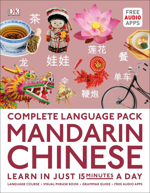 Hardback cover of Complete Language Pack Mandarin Chinese