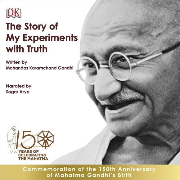 Audiobook cover of The Story of My Experiments with Truth: An Autobiography