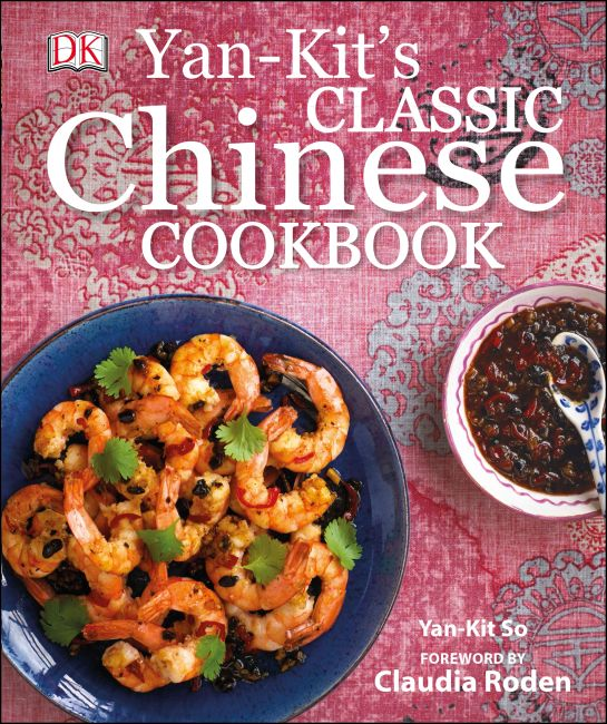 eBook cover of Yan Kit's Classic Chinese Cookbook