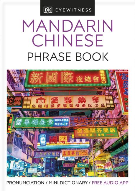 Paperback cover of Mandarin Chinese Phrase Book