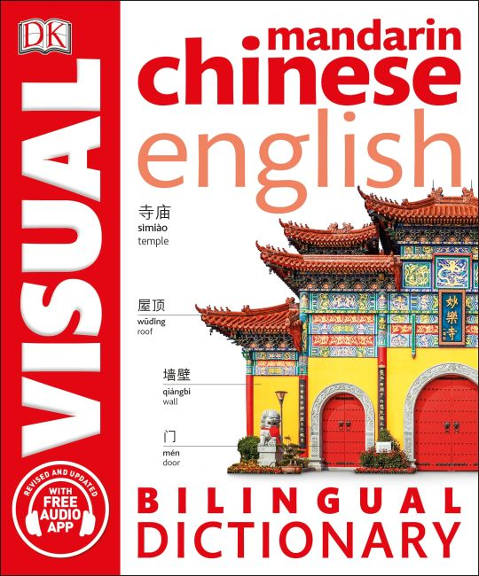 Paperback cover of Mandarin Chinese-English Bilingual Visual Dictionary with Free Audio App