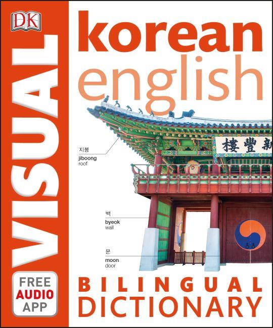 Paperback cover of Korean-English Bilingual Visual Dictionary
