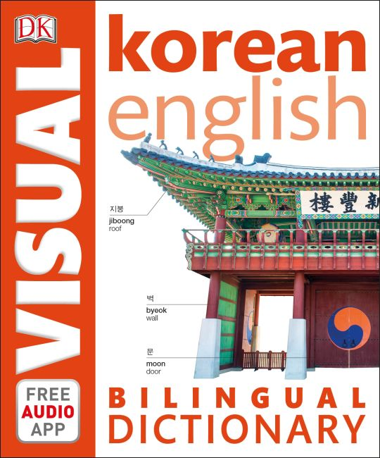 Paperback cover of Korean-English Bilingual Visual Dictionary with Free Audio App