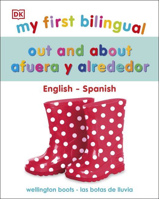eBook cover of My First Bilingual Out and About