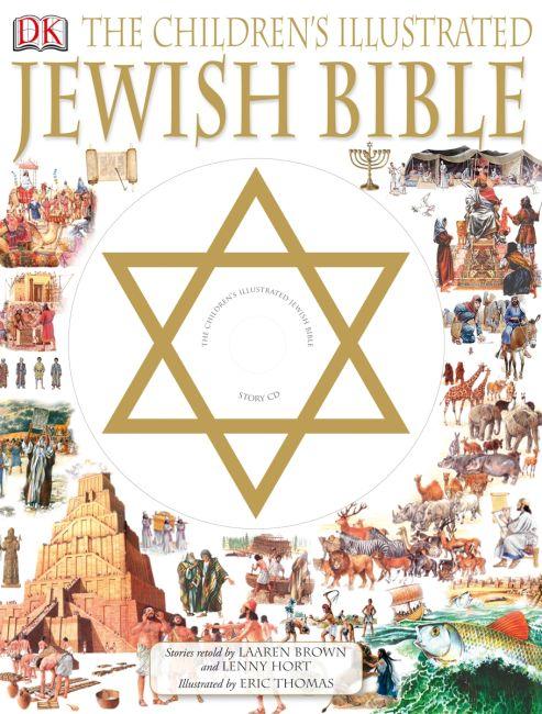 Hardback cover of Children's Illustrated Jewish Bible