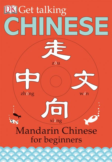 Paperback cover of Get Talking Chinese