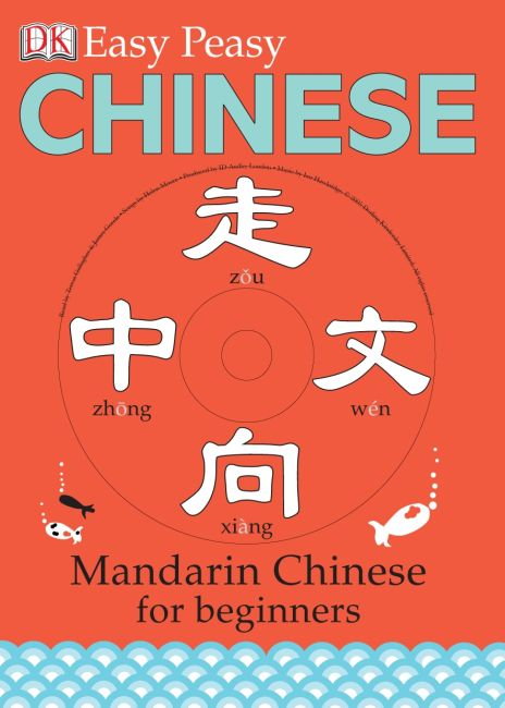 Paperback cover of Easy Peasy Chinese