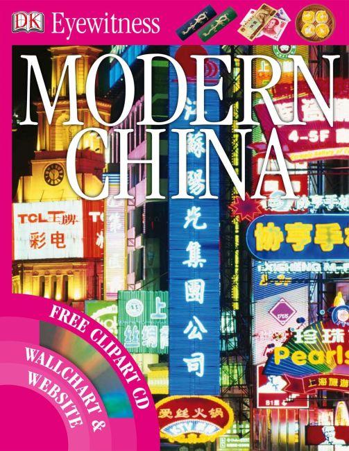 eBook cover of DK Eyewitness Books: Modern China