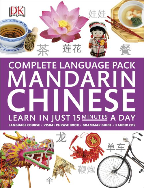 Mixed Media cover of Complete Language Pack Mandarin Chinese