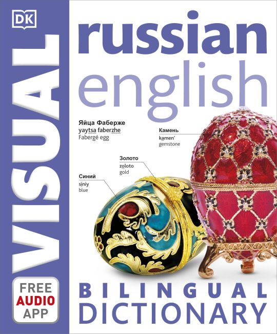 Paperback cover of Russian-English Bilingual Visual Dictionary