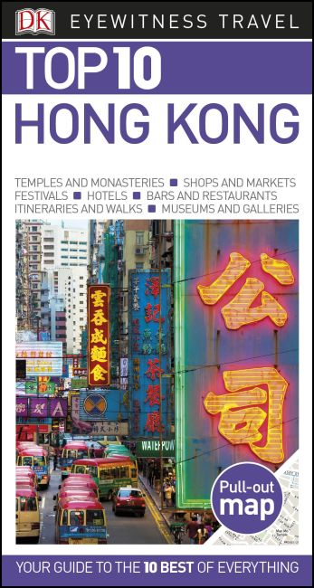 Paperback cover of DK Eyewitness Top 10 Hong Kong