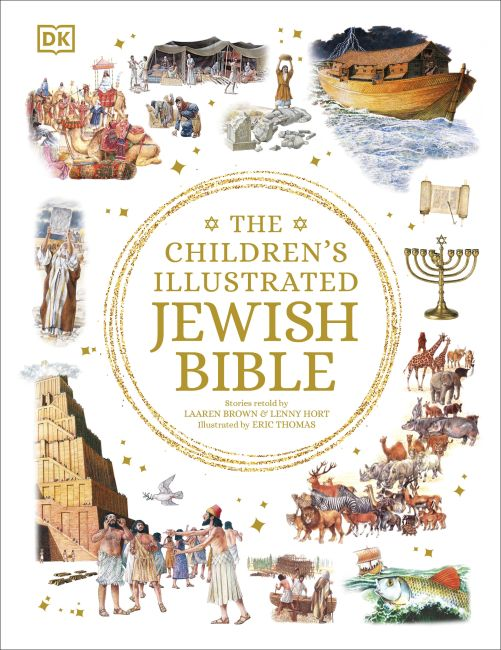 Hardback cover of The Children's Illustrated Jewish Bible