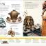 Thumbnail image of Inventions: A Visual Encyclopedia - 1