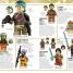 Thumbnail image of Ultimate LEGO Star Wars - 1