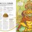 Thumbnail image of The Illustrated Mahabharata - 2