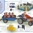 Thumbnail image of LEGO NEXO KNIGHTS Build Your Own Adventure - 1