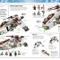 Thumbnail image of Ultimate LEGO Star Wars - 3
