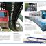 Thumbnail image of The Big Noisy Book of Trains - 3