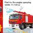 Thumbnail image of Noisy Fire Engine Peekaboo! - 4