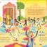 Thumbnail image of Celebrations Around the World - 2