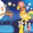 Thumbnail image of Celebrations Around the World - 3
