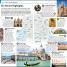 Thumbnail image of DK Eyewitness Top 10 Venice - 2
