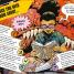 Thumbnail image of Marvel Ultimate Quiz Book - 7