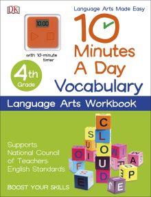 10 Minutes a Day: Vocabulary, Fourth Grade