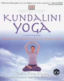 Whole Way Library: Kundalini Yoga