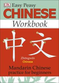 Easy Peasy Chinese Workbook