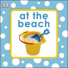 Squeaky Baby Bath: At the Beach