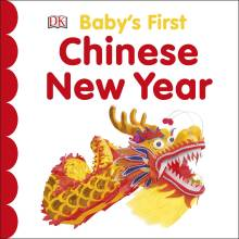 Baby's First Chinese New Year