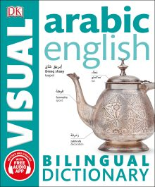 Arabic–English Bilingual Visual Dictionary